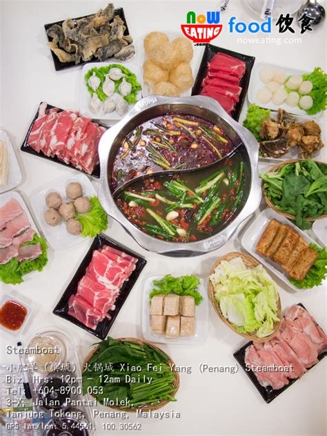 Xfy Steamboat Price by Xiao Fei Yang Penang 槟城小肥羊 Now