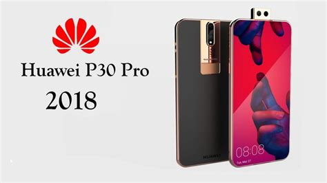 huawei p30 pro release date price and phone specifications