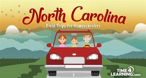 carolina north homeschool trips field trip time4learning nc