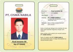 Identification ID Card