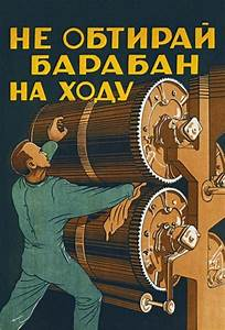 Vintage Russian Safety Posters – Strange Beaver