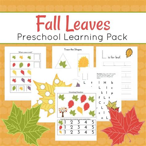 free fall leaves preschool learning pack 27 pages 322 | 1aff 33 1024x1024