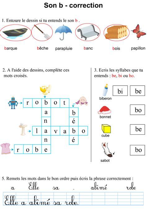 si ge b b pour v lo fiche d 39 exercices à imprimer le b apprendre à lire