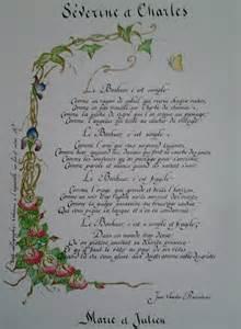 poeme de mariage pour un mariage poeme sur le bonheur calligraphié et enluminé doré en relief au pinceau