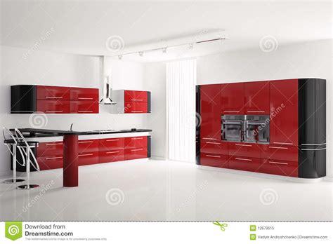 composer cuisine en ligne intérieur de la cuisine moderne 3d photo libre