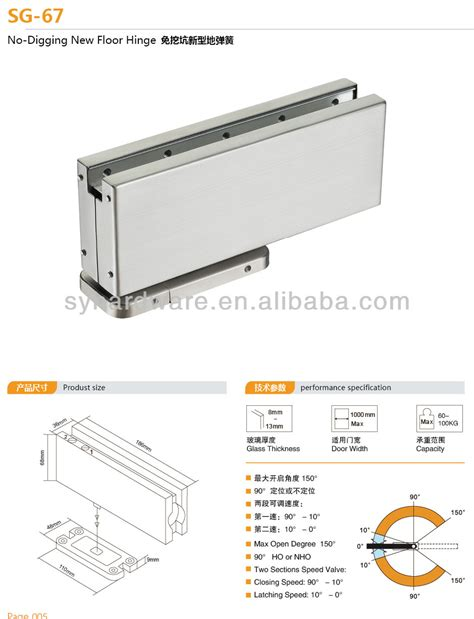 new design floor hydraulic patch fitting for framless glass door