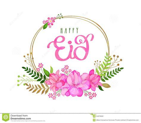islamic festival eid mubarak celebration  floral