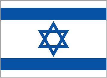 nazarene israel faith torah treasure trove netzarim yisraeli emunah nazarene israeli faith