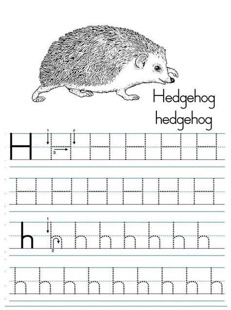 alphabet letter h tracing worksheet preschool crafts
