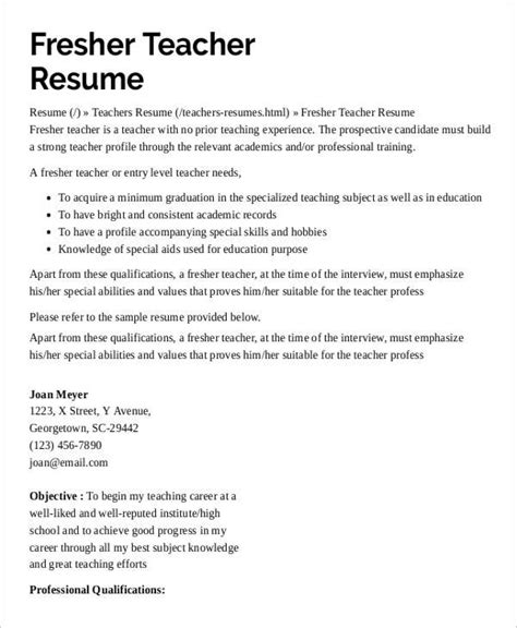 resume with no experience best resume collection