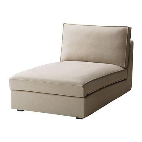 kivik chaise dansbo beige ikea