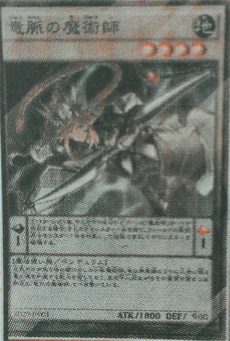 Spellcaster Structure Deck 2013 by Master Of Pendulum Structure Deck Yu Gi Oh Discussion