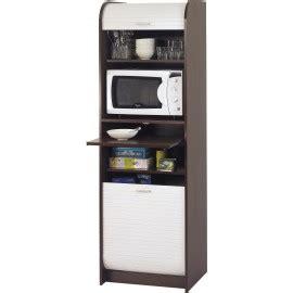 meuble cuisine largeur 30 cm grand meuble colonne micro onde meuble de cuisine beaux