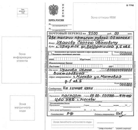 образей заполнения бланков на временную регистрацию иностранного гражданина