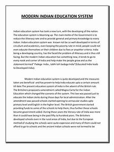essay on education system in hindi