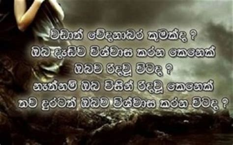 good morning quotes  sinhala quotesgram