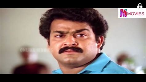 Download Plain Meme Of Mohanlal In Chithram Movie With Tags