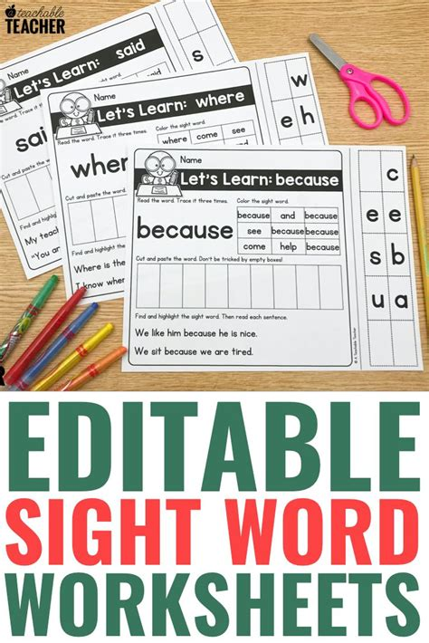 december editable sight word printables  images