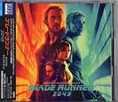Hans Zimmer, Benjamin Wallfisch - Blade Runner 2049 ...