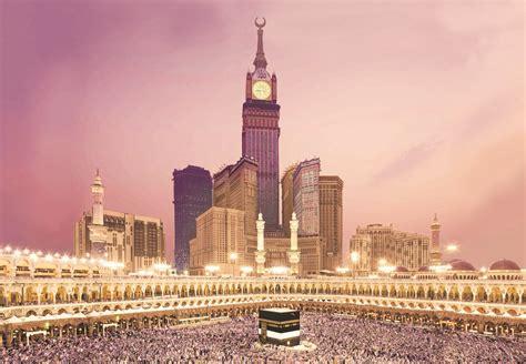 Abraj Al Bait Towers and Ka'bah Mekkah Desktop