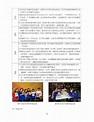 Online Now Tian qi yu bao Watch Movie – nochikobete