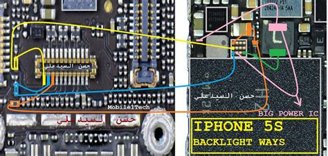 iphone 5s flashlight not working iphone 5s lcd display light ic solution jumper problem ways 2124