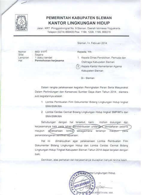 May 20, 2019 · dalam menyebarkan agama islam, dakwah rasulullah saw. Surat Permohonan Bantuan Al-Qur\'An - Contoh Surat Permohonan Bantuan Al Quran Surat 28