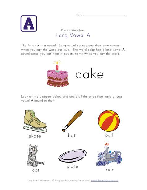 vowel sounds worksheets for kindergarten and
