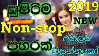 sinhala songs  mp   hiru fm