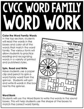 cvcc word family word work   moffatt girls tpt