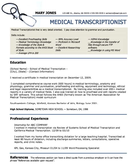 transcription resumes exles transcriptionist resume exle resumes design