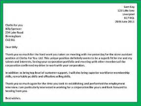 letter following interview sample