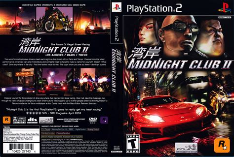 Cg2 Cheat Game Chord Guitar Cheat Midnight Club Ii