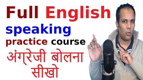 english speaking   hindi  bl learning
