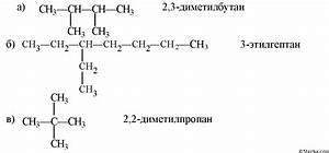 Гдз алгебра 8 класс полонский якир мерзляк