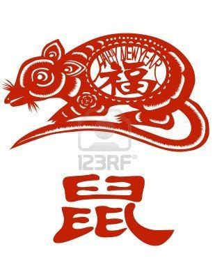 images chinese years pinterest happy chinese