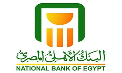 NBE, Banque Misr stop 20% savings certificates - Egypt Today