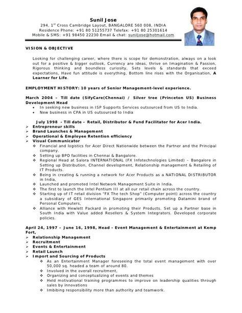 cv format for doctors in india brave100818