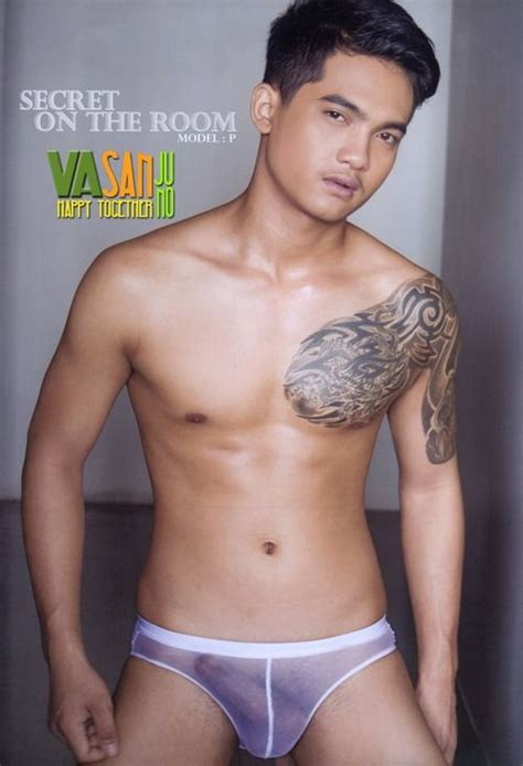 thai boy gay underwear asian pinterest asian baskets
