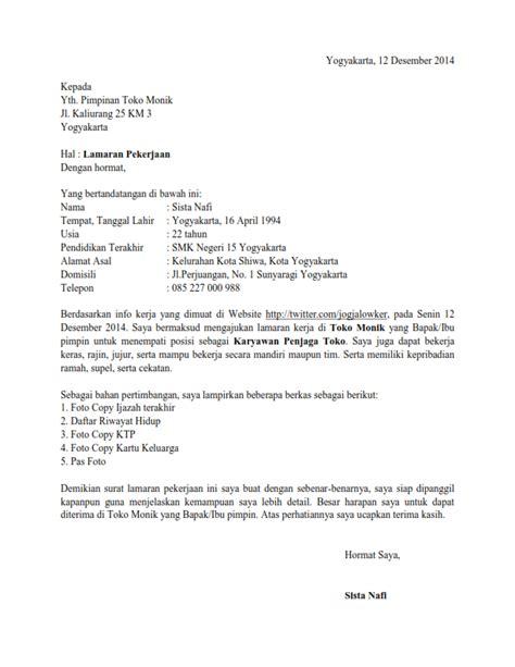 Contoh Kepala Surat Lamaran Kerja by Contoh Surat Lamaran Kerja Karyawan Toko Contoh Surat