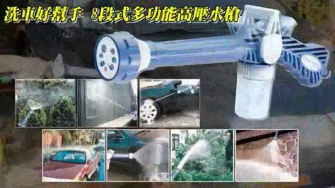Ez Jet Water Cannon Cimahi ez jet 8段式多功能高壓水槍