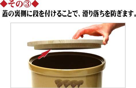 kitchen cabinets ohio 楽天市場 日本製 陶器製 漬物容器 常滑焼 久松窯 かめ 切立 国産ひのき蓋付 3 6l アイボリー 2号サイズ 6751