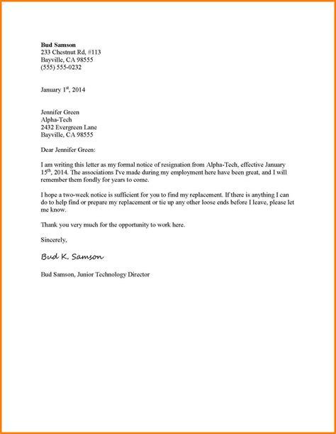 letter  resign  blank invoice
