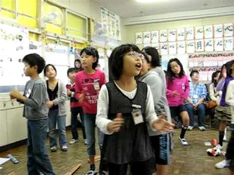 Japanese Elementary School Children Singing A Song Youtube