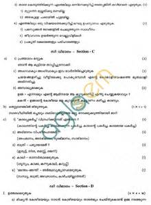 Sample Question Paper For Class 10 Maths Sa2 - cbse sample
