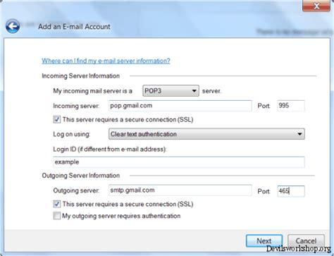 How To Configure Windows Live Mail With Hotmail And Gmail Pret A Porter Feminin Chic Porte Du Pénitencier Des Monnaie Intérieure 73 Cm épi De Blé Bonheur Notre Dame Bon Port Grand Maritime Dunkerque Chambre Forte