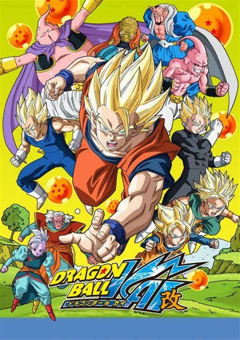 Dragon Ball Latest Anime Sgcafe Anime Manga Cosplay J Pop News Latest Dragon