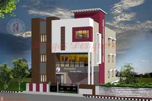 new building products ideas photo gallery home design indian house design hospital buildings