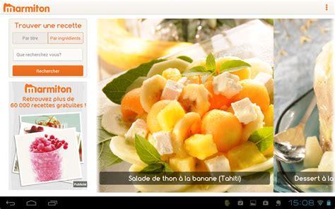 application cuisine android top 7 des meilleures applications android de cuisine