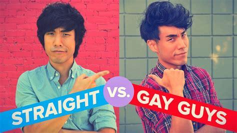 Straight Guys Vs Gay Guys Awkward Moments Youtube